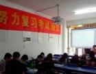 西华师范大学-会计(自考本科)