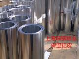 上海铝卷  铝卷价格 0.2mm-3.0