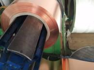 黄铜带/紫铜带/铍青铜带材/磷铜带/锌白铜带材/磷脱氧铜带