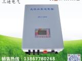 浙江三迪7.5KW光伏水泵逆变器