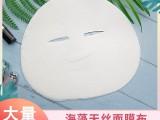 广州卡西亚28克海藻天丝面膜纸植物纤维面膜布