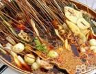 在县城开一家二当家砂锅串串怎么样?