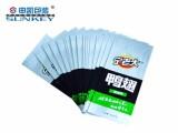 熟食包装袋生产工厂 包装熟食袋子批发定制