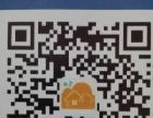 湖南省灯火智慧科技有限公司加盟