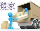 搬家公司查询 搬家公司哪家强 包头安捷物流货运公司