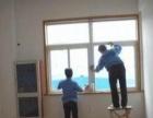 广源搬家保洁公司-搞卫生擦玻璃家庭开荒保洁