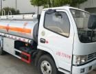 东风5吨8吨油罐车厂家直销可分期包上户能送到