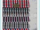 【特价促销】现货 色织格子面料  涤棉口袋布TC 110x70