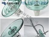 U70BP/146H防污型钢化玻璃绝缘子
