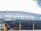 江南五一旱塘路加油站旁汽车维修厂转让,黄金位置