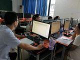 新都五月花學校:專業辦公/平面設計/室內設計培訓
