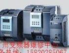 变频器回收 变频器维修 电梯控制器维修 伺服维修