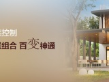 国内资深2017年智能物联网展会产品公司,首选泛联(北京)科