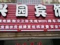 周师西兴园宾馆出租(标间30)