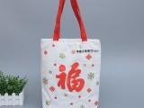济宁广告宣传棉布袋定做 礼品棉布袋 特卖