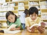 小學生認知力水平提升輔導班北京西直門校區