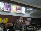 《德州商铺个人》兴隆街原华联超市一楼奶茶小吃店转
