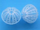 萍乡厂家供应优质环保球填料哈凯登填料塑料环保球填料