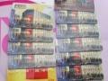 益阳地区高价回收购物卡