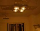 东莞市耀顺电子科技有限公司灯饰提醒:选用亮度稳定的灯保护眼睛