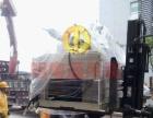 空港工业园淬火炉、热处理系统卸车搬运服
