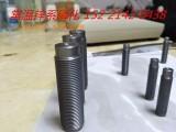 上海建飞环保科技锌系磷化液JF-PZ301A,302B剂