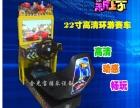 3D赛车机儿童赛车游戏机大型游乐设备游艺机
