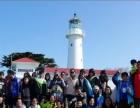 [超高性价比]2017寒假新西兰全真留学体验营