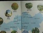 长沙市周边农庄旅游