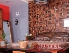 庆阳实木家具办公桌茶桌椅子老船木客厅家具沙发茶几茶台餐桌案台