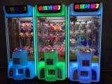 广州娃娃机生产厂家长期供应 疯狂娃娃机3代 英伦风娃娃机