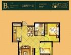 (个人急售)坤泽十里城三室两厅一卫92.7㎡精装修带家具家电