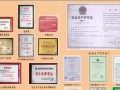 香港皇朝漆厂家直销 水性建筑涂料油漆 免费代理