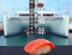 海上游艇会议,海上游艇日式料理,海上游艇住宿