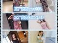 贵阳高仿衣裤,名表,鞋帽,包包衣裤,皮带,LV包工厂销售