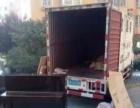 海口搬家 各种搬家搬迁 起重吊装 从不加价 重诚信