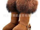 厂家让利直销 貉子毛鞋口 雪地靴辅料