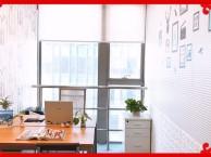 转租3一5人 独立办公室,地铁10线五角场,拎包办公