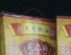 芜湖清水大道七里香纯油坊