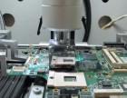 北京苹果电脑无法开机维修 一对一服务维修