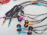 新款上市 高端机通用 金属带钻平耳耳机