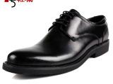 男式新款英伦风商务正装真皮皮鞋结婚皮鞋上班皮鞋四季款皮鞋批发