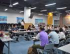 惠州企业培训哪家好?MBA商学院首选香港亚洲商学院