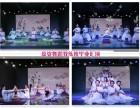 厦门 葆姿 专业舞蹈零基础教学培训提供就业