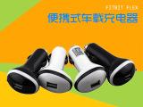 USB车载充电器  车载手机充电头 鸡腿车充 数码产品通用 厂家