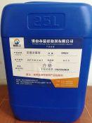 聚乙烯醇胶水罐内防腐剂防臭剂
