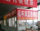 个人-四惠东站康富惠利市场店铺转让