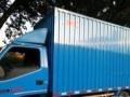 4.2米货车出租 价格公道透明不乱喊价 120元起