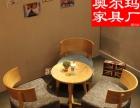 新疆奥尔玛家具定制酒店、酒吧、ktv、网吧、网咖沙发桌椅