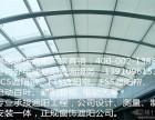 通州商场阳光房玻璃房电动天棚帘电动遮阳帘室外电动天幕帘厂家